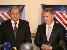 Фирташ, Премьер Крыма встретился с главой «Group DF»