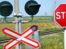 Происшествие, На переезде в Джанкое поезд столкнулся с автомобилем