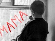 Усыновление, В Симферополе проведут День усыновления