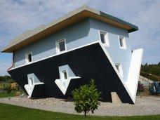 Достопримечательности, В Бахчисарае построят «Дом вверх дном»