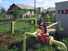 Газификация, Крым остался без денег на газификацию сел