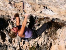 Происшествие, В Крыму с горы сорвалась альпинистка