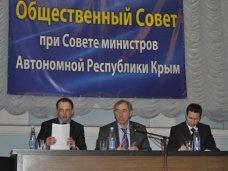 общественный совет, В Общественном совете Крыма членством поплатились еще два человека