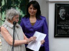 Мемориальная доска, В Ялте установили мемориальную доску на доме, где отдыхал Чехов