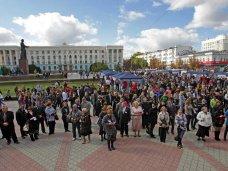 ярмарка вакансий, В Симферополе проходит ярмарка вакансий