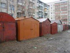 земля, Землю Министерства обороны в Феодосии передали под гаражи