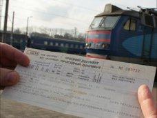 На поезд Киев – Симферополь упрощена продажа билетов