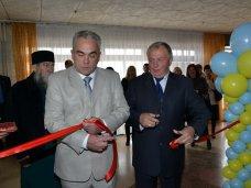 Центр административных услуг, В Саках открылся Центр административных услуг