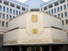 Депутаты, Депутаты Крыма возьмутся с новой силой за решение проблем граждан