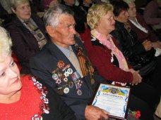 Ветераны, В Симферополе отпраздновали День ветерана