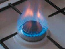 Газоснабжение, На газификацию Добровской долины выделены средства