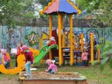 Детский сад, В Судаке откроют новый детсад