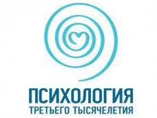 фестиваль, В Ялте проведут фестиваль «Психология третьего тысячелетия»