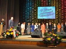 День учителя, В Симферополе чествовали работников образования