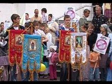 Аборты, В Крыму пройдет всеукраинский крестный ход против абортов