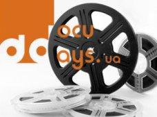 Docudays UА, В Крым приедет фестиваль документального кино