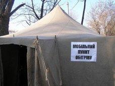 бездомные, В Крыму бездомных не оставят один на один с холодами