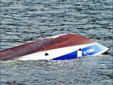 Происшествие, У берегов западного Крыма перевернулась лодка с людьми
