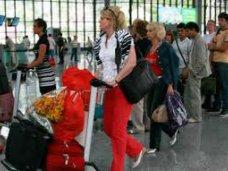 Туристы, В Крым на оздоровление приехали немецкие туристы