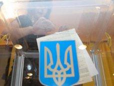 выборы, В Крым пришли деньги на проведение выборов в Симеизе