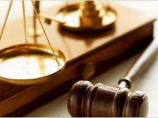 бесплатная правовая помощь, С крымским центром бесплатной правовой помощи сотрудничают 105 адвокатов