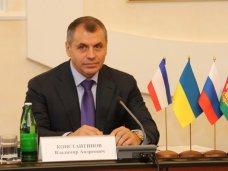 рабочий визит, Крымский спикер находится с рабочим визитом в Краснодарском крае