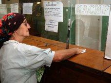 Пенсия, В Крыму выплатили пенсий на 7 млн. грн.
