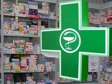 На социальные аптеки Крыма выделят 1 млн. грн.