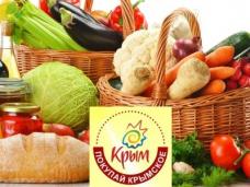 Покупай крымское, В Алуштинском регионе к программе «Покупай крымское» присоединились 40 объектов торговли