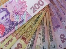 Налоги, Предприниматели Симферополя заплатили в этом году 73 млн. грн. единого налога