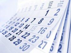 Курбан-байрам, В Крыму мусульманские праздники хотят сделать официальными выходными