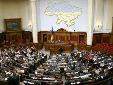 Закон о развитии Крыма, Закон о развитии Крыма принят