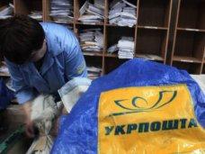 В Крыму ежедневно обрабатывают 12 тонн почтовых посылок