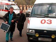 Отравление, В Симферополе три человека отравились газом