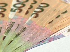 Штраф, Крымские предприятия оштрафовали на 20 тыс. грн. за нарушения в сфере рекламы