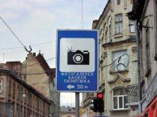 Благоустройство, В Ялте уберут рекламные знаки с дорог