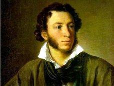 Конференция, В Бахчисарае пройдет Пушкинская конференция