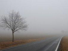 Погода, На выходных в Крыму ожидается туман