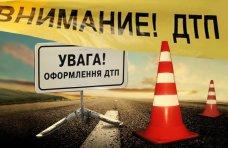 ДТП, В Симферополе иномарка врезалась в троллейбус