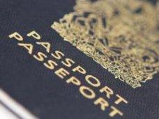 Подделка документов, В симферопольском аэропорту задержали турков с поддельными документами
