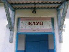 Сельский клуб, В 2014 году планируется отремонтировать 86 сельских клубов Крыма