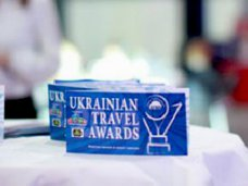 Украина – круглый год, Крымские санатории получили награды «Ukrainian Travel Awards»