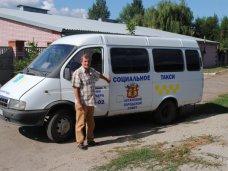 Социальное такси, Проект «Социальное такси» хотят реализовать в 10 регионах Крыма