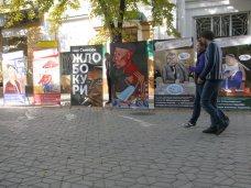 Курение, В Симферополе прошла выставка жлоб-арта о запрете курения