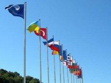 Черноморский экономический форум, На Черноморский экономический форум приедут представители восьми стран ОЧЭС