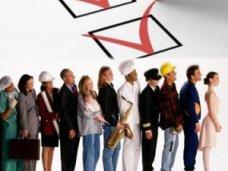 Зарплата, В этом году легализован труд более 900 крымчан