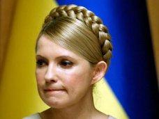 Тимошенко, «Вопрос Тимошенко» требует эксклюзивного правового решения, – крымский эксперт