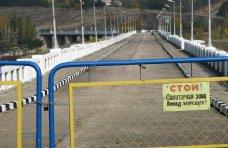 Северо-Крымский канал, В Симферополе отпраздновали 50-летие Северо-Крымского канала