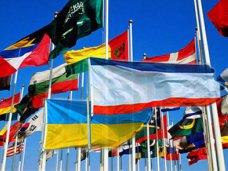 Черноморский экономический форум, Участие в Черноморском экономическом форуме подтвердили 130 человек