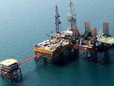 Черноморнефтегаз, В Черноморском создадут учебный центр по подготовке специалистов газодобычи
